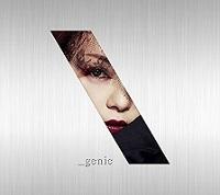 12_genic.jpg