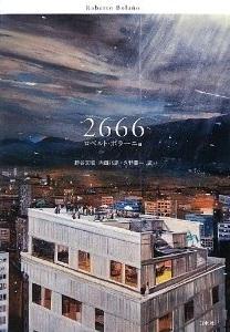 2666.jpg