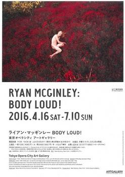 bodyloud.jpg