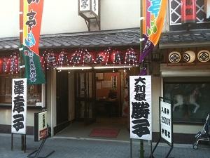 mokubatei170104.JPG