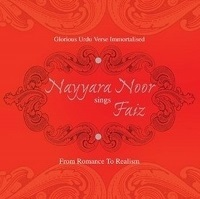 nayyara-sings-faiz.jpg