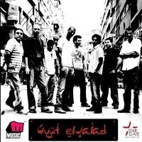 Wust El Balad.jpg